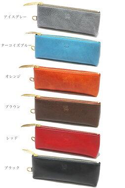 大きいペンケース【上品な光沢と落ち着いた革の質感が魅力的】姫路レザーおしゃれな6カラー万年筆入れ国産日本製おおきいペンケース筆入れペンケースはさみも入るメガネケースコスメポーチ小物入れとしてもok