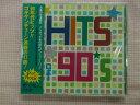 Omnibus - 74223★邦楽90年代ヒット満載★HITS of 90'S★全17曲★CD新品★1505