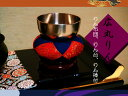 【選べるりん布団・りん台】[仏具] 広丸りんセット 3.0寸...