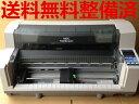 送料無料★分解清掃整備済NEC MultiImpact 700XX2N★本体【中古】NEC PR-D700XX2N