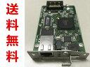 送無★日立DX5130 DX4181A DX4131A DX1080等LANカード PC-PB20501★【中古】