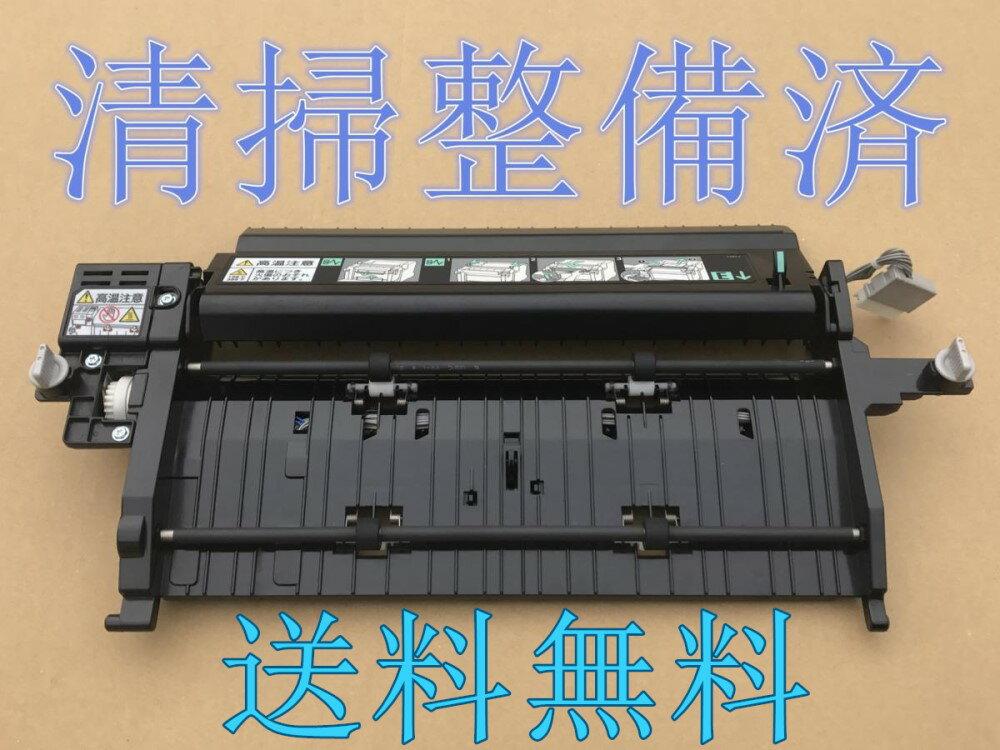 送料無料★エプソン EPSON LP-S5000...の商品画像