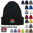 BEN DAVIS ベンデイビス コットンニットキャップ/ビーニー/ニット帽/キャップ/帽子 メンズ レディース 05P01Oct16