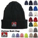 ショッピングN95 BEN DAVIS ベンデイビス コットンニットキャップ/ビーニー/ニット帽/キャップ/帽子 メンズ レディース