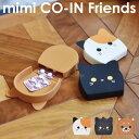 ショッピングシリコンケース mimi CO-IN Friends ミミ コイン フレンズ 小銭入れ シリコン コインケース レディース 人気 POCHI p+g design 小物いれ