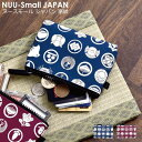 (宅配便専用)NUU-Small JAPAN ヌウスモールジャパン 家紋 シリコン【カードケース 名刺入れ コインケース 財布 小銭入れ】