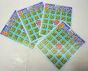 在庫限り★BINGOカード 120枚セット■ビンゴ★ビンゴカード■日本製■お買い得/おもちゃ/ホームパーティー