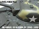 HL1/16M4シャーマン戦車用 プラスチック製 ペリスコープガード 3個セット TB