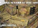 TG1/16 ドイツ軍戦車用 真鍮/アルミ製88ミリ砲弾&レジン製弾薬箱 TB