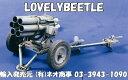 VP1/15〜1/16 ドイツ軍ネーベルヴェルファー レジンキット バーリンデン 2525 TB
