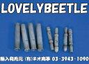 VP1/15〜1/16  ドイツ軍 1センチ ネーベルヴェルファー41用 ロケット砲弾&砲弾用ケース レジンキット バーリンデン 703TB