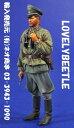 VP1/15〜1/16 ドイツ軍SS親衛隊 歩兵将校レジンキット バーリンデン 2791 TB