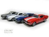 1/38 シェルビー GT500 1967年■1台■プルバック/おもちゃ/車/男の子/ミニカー/スポーツカー/Shelby FORD/ダイキャスト/マスタング
