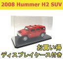 HUMMER - ケース付き 1/40 ハマー 2008 H2 SUV Hummer 赤 プルバック ミニカー 車 アメ車 おもちゃ 男の子 外車 輸入