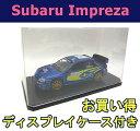 ケース付き スバルSUBARU■1/36 インプレッサ WRC 2007■ブルー■プルバック/おもちゃ/車/男の子/ミニカー/インテリア雑貨 ディスプレイ