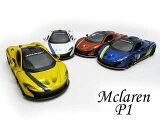 1/36 マクラーレン P1 カーラッピング ミニカー 1台 Position1■スーパーカー オートモーティブ McLaren おもちゃ ダイキャストメタル プルバック インテリア 雑貨