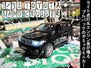 1/32 トヨタ ランド クルーザー 黒 TOYOTA Land Cruiser ギミック ミニカー SUV 豊田 TOYOTA アウトドア ランクル 四駆