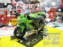 Volkswagen - 1/12■Kawasaki Ninja ZX-10R 緑■ダイキャストメタル&プラスチック■モーターサイクル■カワサキ/おもちゃ/オートバイ/ミニバイク/男の子