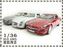 1/36 メルセデスベンツ SLS AMG ミニカー 外車 プルバック