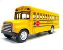 ■スクールバス■通学バス■黄色 イエロー■ミニカー/新品/格安/おもちゃ/男の子/車/インテリア