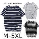 【送料無料】【男女兼用ポケットボーダーTシャツ】 3色ボーダ...
