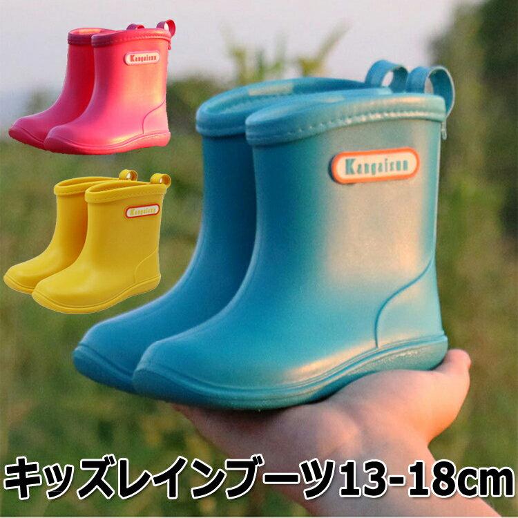 長靴キッズレインレインブーツレインシューズ長靴キッズベビージュニアサイドロゴブーツラバー雨台風雪防水