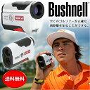 Bushnell ブッシュネル ツアー V3 パトリオット パック スタンダードエディション ゴルフ カメラ スコープ 双眼鏡 望遠鏡 距離計 ピンシーカー V3 レンジファインダー[送料無料]