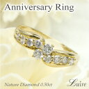 K18ゴールド ダイヤモンド 0.50ct 結婚記念 10周年 フラワー リング 天然ダイヤモンド K18WG/YG/PG ギフト 誕生日 プレゼント 彼女 指輪0824楽天カード分割05P01Oct16