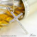 楽天luire18金 K18 ゴールド クロス ダイヤ ネックレス ダイヤモンド ペンダント 十字架 K18 WG/YG/PG 誕生日 プレゼント ギフト 自分ご褒美0824楽天カード分割05P01Oct16