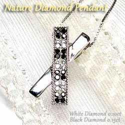 ブラックダイヤ0.25ct クロスペンダント ネックレス K18WG 天然ダイヤモンド プレゼント0824カード分割05P01Oct16 白黒クロス.ダイヤモンドペンダント.k18ホワイトゴールド