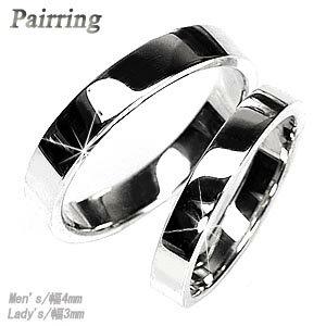 【送料無料】ペアリング 平打ち地金 結婚指輪 K10ホワイトゴールド マリッジリング プレゼント 誕生日