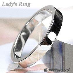 平打ちリング シンプル 平打ち 3ミリ幅指輪 結婚指輪 K18ホワイトゴールド プレゼント マリッジリング 誕生日0824カード分割05P01Oct16 レディースリング.平打ち.シンプル.k18ホワイトゴールド