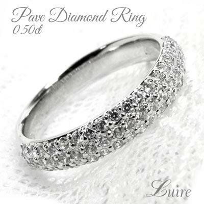 【10%OFF】プラチナ900 パヴェリング エタニティリング 0.50ct ダイヤモンドリング PT900  結婚記念 誕生日 鑑定書プレゼント 結婚指輪0824カード分割05P01Oct16 パヴェセッティングのダイヤモンドリング.エタニティリング.プラチナ900