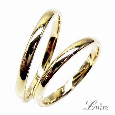 ペアリング 甲丸地金 結婚指輪 マリッジリング 2本セット 記念日 プレゼント 誕生日 k18イエローゴールド0824カード分割05P01Oct16 華奢でシンプルなペアリング、結婚指輪、マリッジリングにk18イエローゴールド