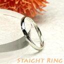 楽天luire10K K10ホワイトゴールド 甲丸 地金リング ピンキー ミディー ファランジリング K10WG ストレート結婚指輪 誕生日 シンプル 自分ご褒美