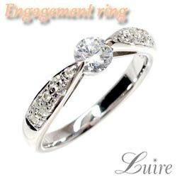 ダイヤモンド0.43ct SIクラス リングK18WG 天然ダイヤモンド エンゲージ 誕生日0824カード分割05P01Oct16 ダイヤをはさんで留めたシンプルリング☆SI-クラス.k18WG