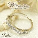 ショッピングリボン プラチナ900 リボン ダイヤモンドリング 0.30ct SI-VSクラス プラチナ900 りぼん指輪 天然ダイヤモンド 誕生日 プレゼント 自分ご褒美 ゴールド