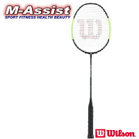 【ポイント5倍】 バドミントン祭 ウィルソン Wilson BLAZE S Plus BADMINTON バドミントンラケット ブレーズ WR010211S+ 軽量 4U ヘッドライト ガット張り済 操作性 エムアシストの画像
