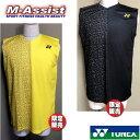 限定販売 TOP LEAGUE TONAMI トナミ YONEX 限定ゲームシャツ ヨネックス トップリーグ エムアシスト
