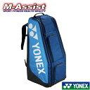 【ポイント】 YONEX BAG2003 スタンドバッグ ラケットバック リュック ラケバ リュックタイプ テニス2本入 BAG バドミントン祭 ツアー バドミントン 2本入 ヨネックス エムアシスト