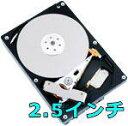 Toshiba MQ01ABD100 1TB 2.5インチ 内蔵ハードディスク 9.5mm厚 SATA-2 【バルク】