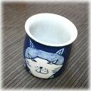 こだわりの手描き窯「藍窯」オリジナル猫の手商会グッズ猫山富士男・夫婦湯呑(大)