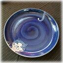 こだわりの手描き窯「藍窯」オリジナル猫の手商会グッズ24cm皿・猫山富士男