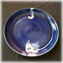 こだわりの手描き窯「藍窯」オリジナル猫の手商会グッズ20cm皿・猫目金之助【エンタメ0401-X】【初優勝0402】
