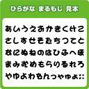 ファブリックシール(まるもじ・かくもじ)3cm(名前シール/ひらがなネームステッカー/カット文字)