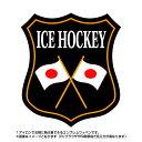 еведе╣е█е├е▒б╝еиеєе╓еьер(ice hockey)╞№╦▄╣ё┤·е╟е╢едеєбк└д│ж┬ч▓ёдф╕▐╬╪бв╞№╦▄┬х╔╜▒■▒чеяе├е┌еє