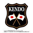 剣道エンブレム(kendo)日本国旗デザイン!世界大会や五輪、日本代表応援ワッペン