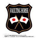 跳馬エンブレム(vaulting horse) 日本国旗デザイン!世界大会や五輪、日本代表応援ワッペン