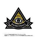 バスケットボールワッペン ピラミッド型(アイロン/プロビデンスの目/スポーツ/秘密結社/エンブレム)
