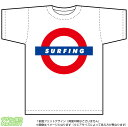 ショッピング鉄道 サーフィン ロゴTシャツ(白)(スポーツ/オリジナルT/ユーロ/ヨーロッパ/鉄道)